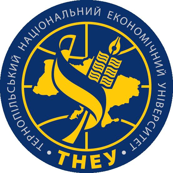 Тернопільський Національний Економічний Університет  | Ternopil National Economic University